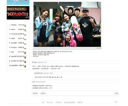 スクリーンショット(2010-05-27 1.53.52).png