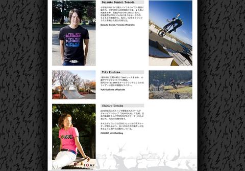 スクリーンショット(2010-09-25 22.32.18).png
