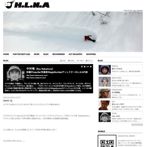 スクリーンショット(2010-09-29 13.21.57).png