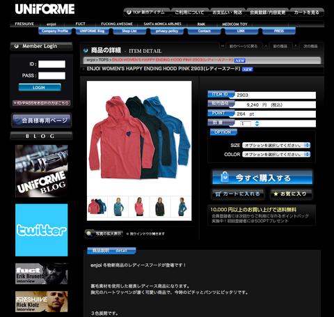 スクリーンショット(2010-12-22 12.59.33).png