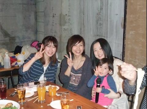 スクリーンショット(2011-03-01 19.50.54).png
