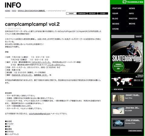 スクリーンショット(2011-06-08 0.10.53).png