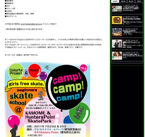 スクリーンショット(2011-06-08 0.11.22).png