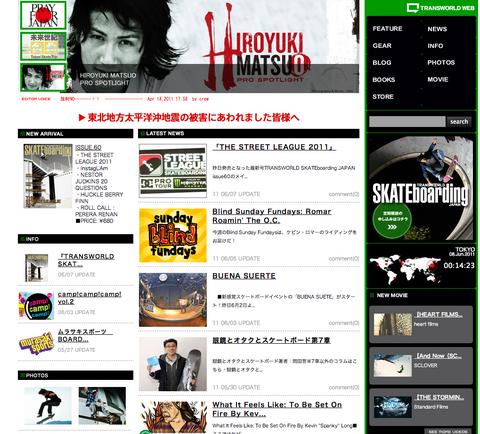 スクリーンショット(2011-06-08 0.14.13).png