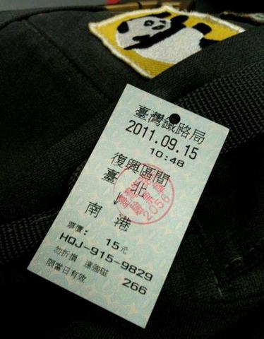 スクリーンショット(2011-09-20 0.34.09).png