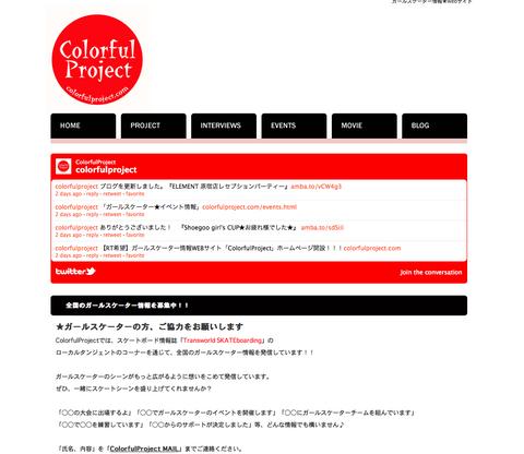 スクリーンショット(2011-11-07 22.44.13).png