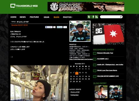 スクリーンショット(2011-11-09 11.04.28).png