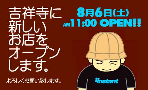 blog_info1.jpeg